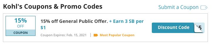 swagbucks sign up code